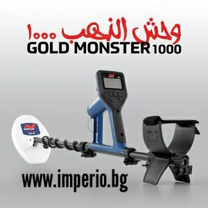 Металотърсач Minelab Gold Munster 1000 работи на VLF 45KHz