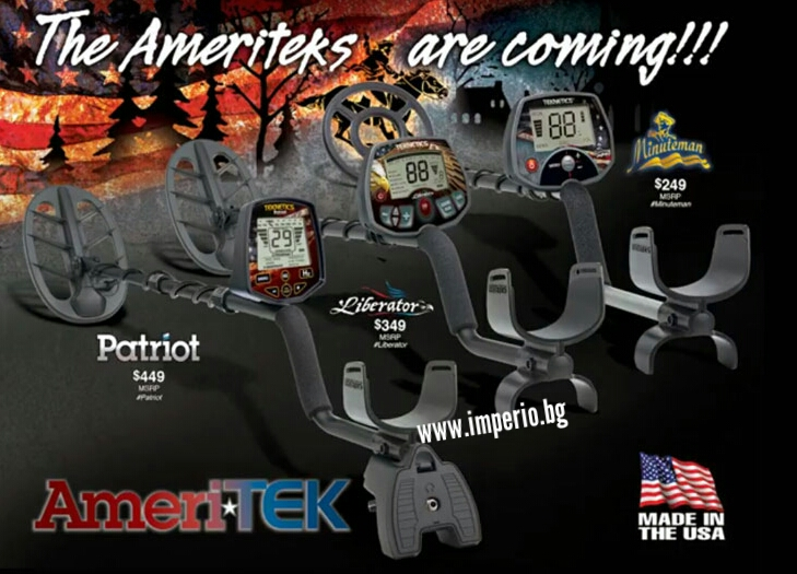 Новите металотърсачи Teknetics Patriot, Teknetics Liberator, и Teknetics Minuteman