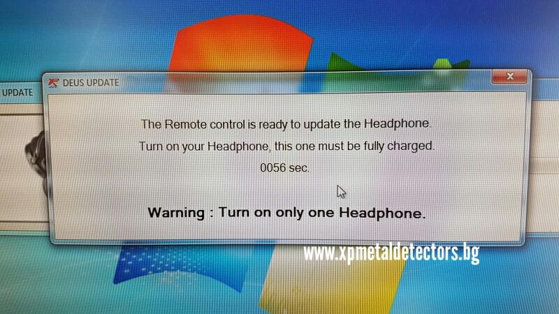 Трябва да включите слушалките които предварително са свързани с някоя от сондите